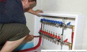 Как подключить теплый пол к центральному отоплению