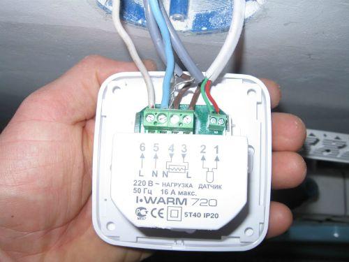 Схема подключения теплого пола к электричеству