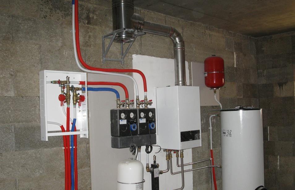 Газовая энергосберегающая система отопления