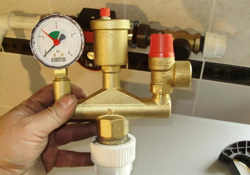 Установка группы безопасности в систему отопления